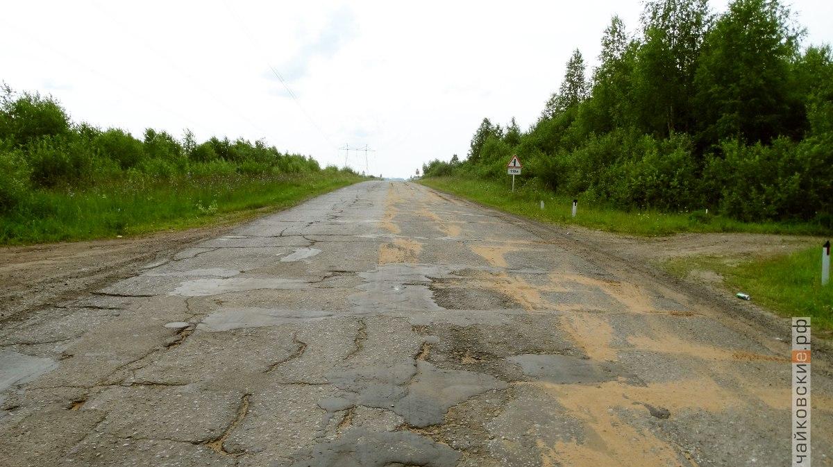 дороги, Чайковский, 2017 год