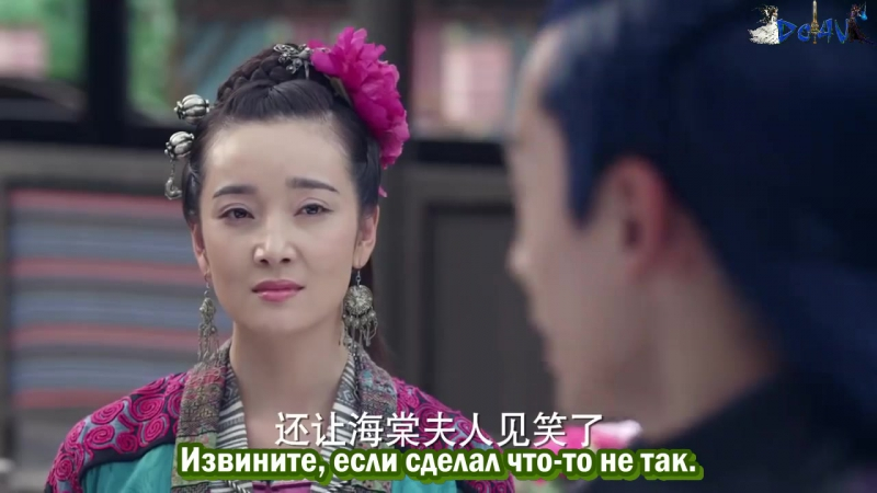 «Китайский Паладин 5» 25/45 серия [FSG Do♥4U]