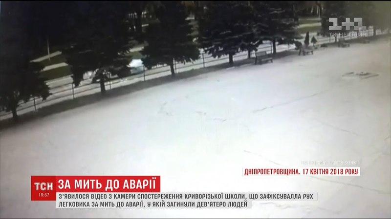 Появилось еще одно видео по ужасном ДТП на проспекте Металлургов
