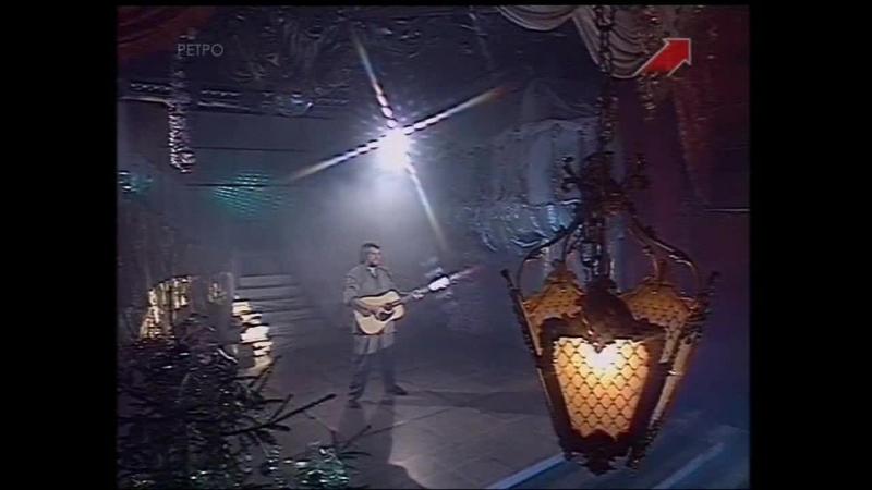 В.Добрынин Льется музыка (Ночь-90)