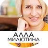 22-23 июня практикум по налогам Аллы Милютиной