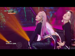 뮤직뱅크 Music Bank - 덜덜덜 - EXID (DDD - EXID).20171110
