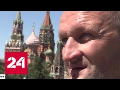 Спорт объединил в России всю планету - Россия 24