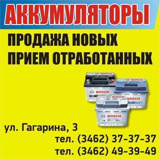 Сургут газета сургут экспресс подать объявление как дать объявление в газету елецкая реклама