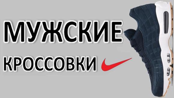 8c9c5e45 Товары Nike discount / Найк дисконт интернет магазин.РФ – 465 товаров |  ВКонтакте