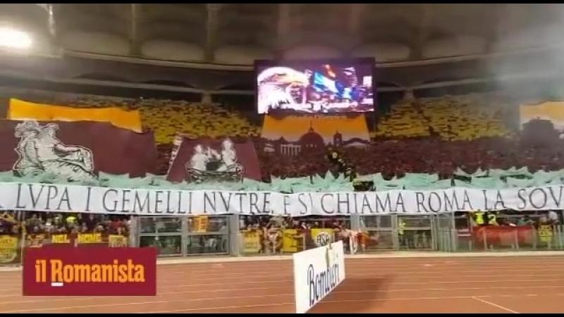 Лацио Рома Curva Sud перед началом матча 15 04 2018