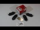 Колодки тормозные задние TRW GDB3494 Обзор
