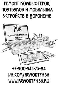Вячеслав Μамонтов