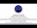 Тафсир ибн Аббаса худжа - шейх Фаузан [HD]