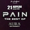 PAIN *The Best Of* 21 апреля | AURA | Воронеж
