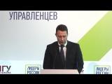 УрФО. Полуфинал конкурса «Лидеры России». Хроника первого дня