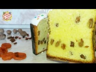 Самый вкусный Пасхальный Кулич - Нереально нежное тесто и вкус настоящей ПАСХИ! Рецепт кулича.(1)