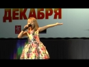 Yaroslava Degtyareva. The Song of Vasilisa. 12-11-2016.