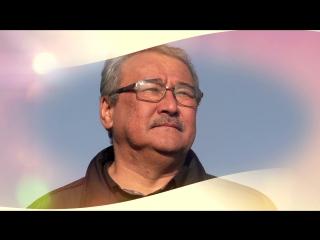 Нұрлан Өнербаев. «Сағыныш» концерт