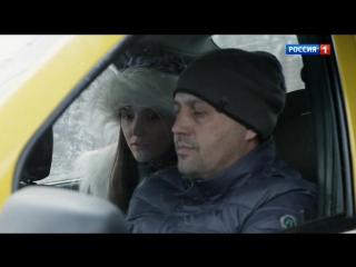 Сказки Рублевского леса (2017)