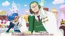 One Piece 832 русские субтитры Kitsune Ван Пис / Большой Куш / Одним Куском AniPlay