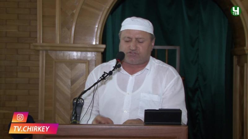 Выступление полпреда СТО Ахмада Хаджи на маджлисе алимов в с.Кулецма