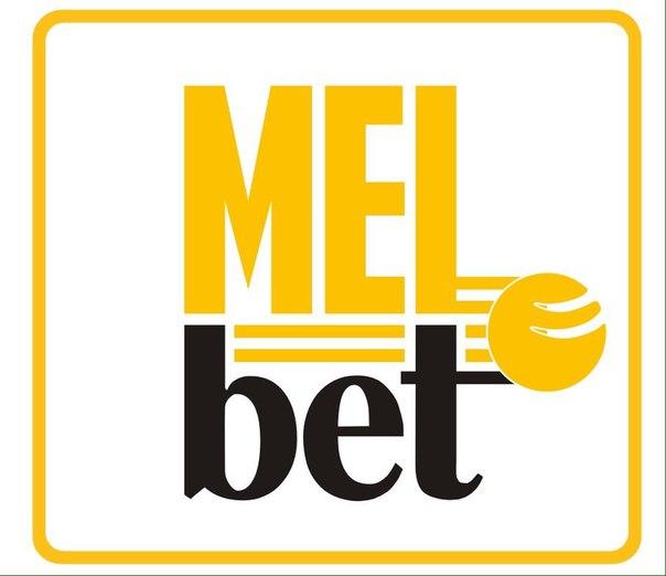 Мелбет зеркало сайта новое