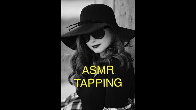 485🎆Асмр🌠 ASMR TAPPING🌷Triggers Tingle Shiver Whisper braingasm relax 🎆 АСМР ТЭППИНГ