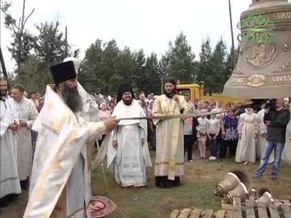 Архипастырский визит в город Нерчинск