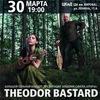 THEODOR BASTARD - 30.03 / ЦКиД. Пенза