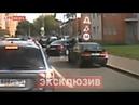 NEW shocking robbers assault Audi A8 in Russia!Разбойники нападения Audi A8