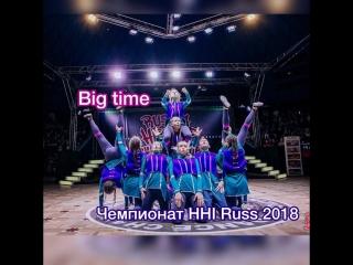BIG TIME  VARSITY CREW  HIP HOP INTERNATIONAL RUSSIA 2018
