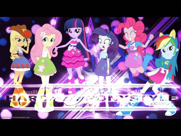 (MLP: Equestria Girls 2)Royalpony- Perfect Day for Fun (Hardstyle)