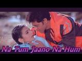 Na Tum Jaano Na Hum - Kaho Naa Pyar Hai (2000) (рус.суб.)