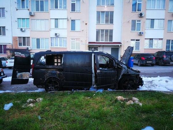 Чем дышит Краснодар Сгорел авто BASSSERVICE