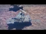 26 декабря - день войсковой противовоздушной обороны #ДеньвойсковойПВО #ПВО #АрмияРоссии