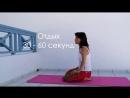Око возрождения видео - Пять тибетских жемчужин упражнения 5 око оковозрождения
