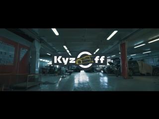 Кузовной_ремонт_KyzOff,_Москва,_Вавилова_13а