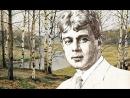 Стихотворение Исповедь хулигана. Живой голос поэта Сергея Есенина.