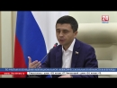 Стратегия национальной политики: Р.Бальбек предложил деполитизировать деятельность этнических общественных организаций в Крыму