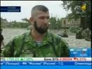 Батальон Восток в Грузии