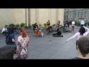 Уличные музыканты и дикие девки
