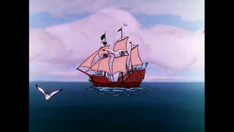 Морской царь нептун (перевод Максим Ошурков)