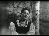 Поёт Людмила Зыкина. 1961. Песня 1