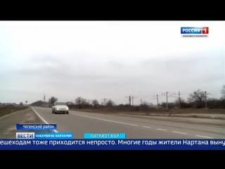 В Нартане началось строительство автомобильного моста,который соединит населенный пункт с региональной трассой,ведущей в Нальчик