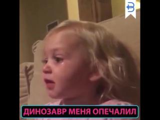Девочка плачет из за мультика!