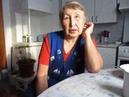 Людмила Григорьевна Усольцева. Обряд перепекания ребенка.