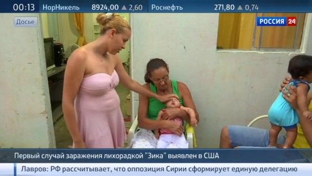 Новости на «Россия 24» • В США выявлен случай передачи вируса Зика половым путем