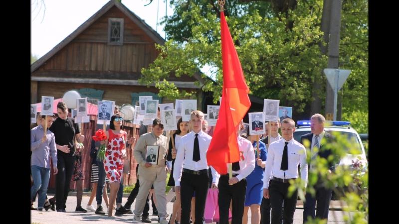 Бессмертный полк Верхнедвинск 2018