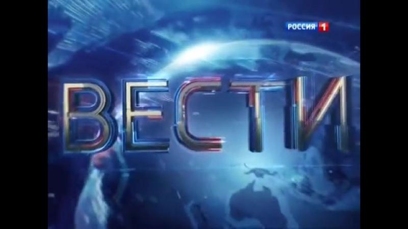 Вести недели с Д. Киселевым от 21 сентября 2014 весь выпуск
