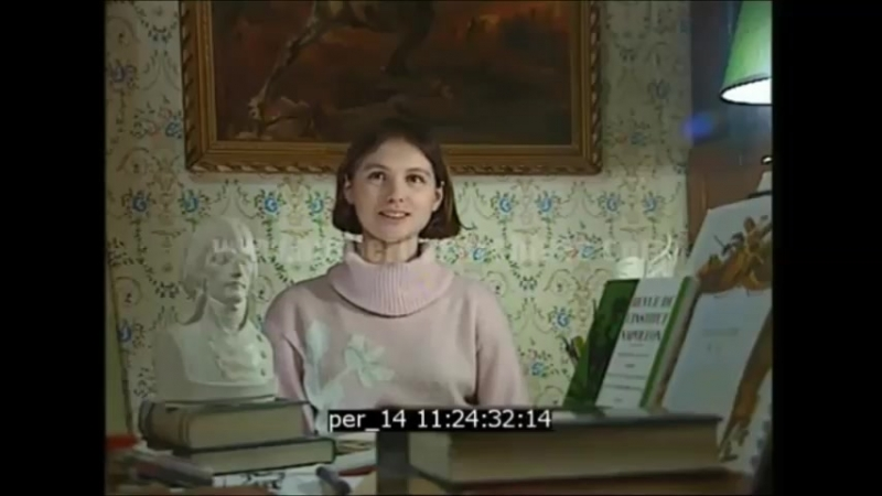 Жена генерала-N
