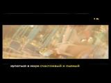 Makhno Project - Морская (2) 1 М1, М2