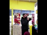 Drake в магазине [NR]