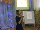 Конкурс талантів Міс осінь 2017 Вем Карина 9 клас