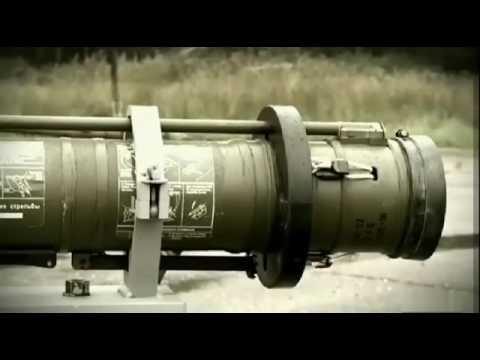 РПГ-28 «КЛЮКВА»
